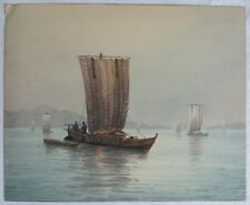 Shumin Watercolor Sailboats Scene
