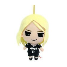 "NEW Days Nuikko Plush Jin Kazama Vol.1 6"" Stuffed Doll AMU-PRZ7737 US Seller"