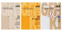 Genki 1 Textbook Workbook Answer Key Learn Japanese Elementary Second Edition
