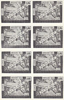 1971 STRIKE MAIL AZIM EXPRESS DELIVERY 2/6d BLACK ON WHITE SHEET OF 8  MNH