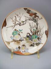 Antique Japanese Kutano Hand Painted Plate