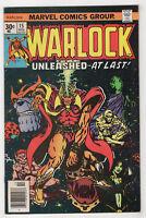 Warlock #15 (Nov 1976, Marvel) [Thanos, Gamora, Magus, Pip] Jim Starlin X