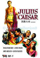 Julius Caesar (1953) - Marlon Brando, Deborah Kerr - DVD NEW