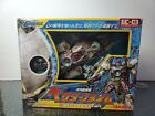 2004 Takara Transformers Vector Prime Galaxy Force Cybertron GC-03