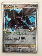 Pokemon Carte / Card Dialga G LV.X Rare Holo 066/096 Pt1 1ED