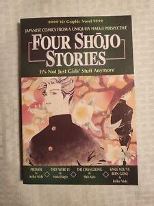 FOUR SHOJO STORIES 1996 Viz Paperback - Moto Hagio, Keiko Nishi, Shio Sato