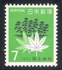 Japón 1971 forestación/Naturaleza/árboles/hoja de 1 V (n27745)