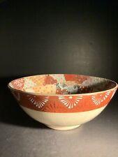 Japanese earthenware Kyoto Awata Bowl Meiji Period.