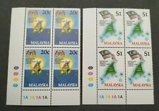 1984 Malaysia Formation of Labuan Federal Territory Stamps MNH OG (B4 at BL Cor)