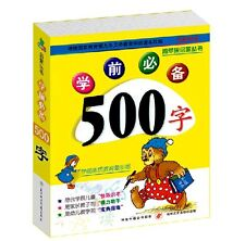 Chinese characters learning pin yin for stater learners chinese learning small