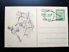 "RARE INDIA 1969 ""GANDHI CENTENARY"" POST CARD 1ST DAY CANCELED HARD TO FIND"