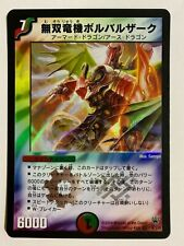 Duel Masters 2004 OCG DM10 Very Rare 9/110 Bombazar Dragon of Destiny Japanese