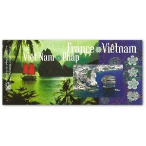 EMISSION COMMUNE (2008) VIETNAM : paysages