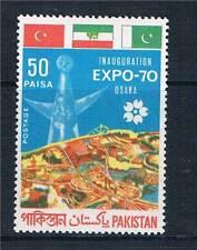 Pakistan 1970 World Fair Osaka SG 288 MNH