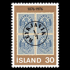 Iceland 1976 - 100th Anniversary of the Aur Stamps - Sc 492 MNH