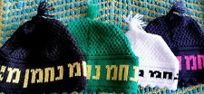 Rabbi Nachman BLACK or GREEN Knitted Kippah Yarmulke Jewish Cap STRETCH KNIT NEW