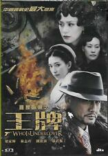 Who is Undercover DVD Tony Leung Ka Fai Gillian Chung Lin Chi Ling NEW Eng Sub