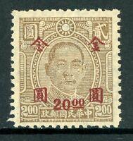 China 1949 Republic $20.00/$2.00 Gold Yuan Scott # 875 Mint W960