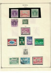 burma stamps -1959 album page -definitives- mint LH - good used