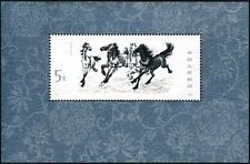 China Stamp 1978 T28 Xu Beihong Galloping Horses Painting 奔马 S/S MNH