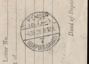 EGYPT  1930 OFFICIAL REMINDER FROM HELIOPOLIS KISM TO HELIOPOLIS BAHARI