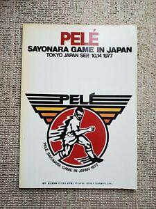 1977 Pele Farewell Sayonara Game in Tokyo Program