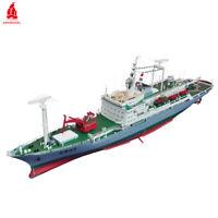 Arkmodel KIT 1/200 XiangYangHong 10 Scientific Oceanographic Research Navy Ship