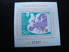 BULGARIE - timbre yvert et tellier bloc n° 95C n** (Z9) stamp bulgaria