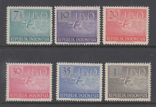 Indonesia Sc 362 - 367 UN Anniversary Set VF Mint Never Hinged
