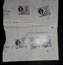 ISRAEL1980'S 5 USED REVENUES ON 2 DOCUMENT REMAINS