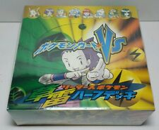 Rare Japanese Pokemon Grass Lightning VS Series 1st Edition Booster Box Sealed