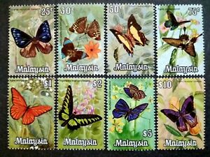 Malaysia 1970 Butterfly Butterflies Complete Set - 8v MLH