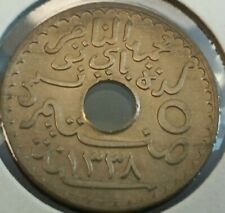 1338 / 1920 Tunisia 5 Centimes KM# 242 coin, uncirculated