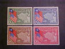 China Sct # 364-7 Chinese/American Flags & Maps Mnh