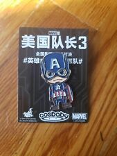 HOT TOYS Cosbaby CAPTAIN AMERICA Limited Edition Metal Promo Pin 2016