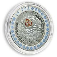 20 rubles DRUTSK 1 oz Silver 600 YEARS SOPHIA OF GALSHANY Belarus 2006