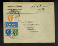 1934 Baghdad Iraq Airmail Cover to Scotland Via Imperial Airways Maurice Jacob