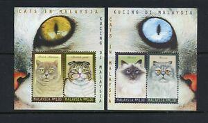 C232  Malaysia 1999  cats   sheets     MNH