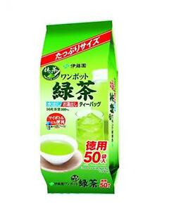 Itoen Fine Green Tea With Matcha 50 Tea Bags Serve Cold And Hot From Japan