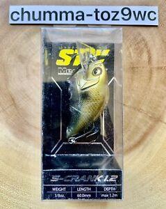 MEGABASS / JDM S-CRANK 1.2 Squarebill Crankbait, Bass, Free Shipping! NWT!
