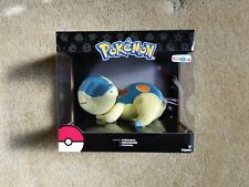 NEW! Pokemon TOMY Cyndaquil Plush Toys R Us TRU Exclusive