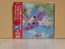 CD - Legend of Zelda - HYRULE SYMPHONY - ocarina of time - A&G-170