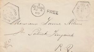 Canada OTTAWA Hexagonal Public Works Crown Stampless Official FREE 1880