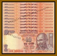 India 10 Rupees x 10 pcs Set, 2010 P-95 (Serial #999921-30) R Symbol Unc