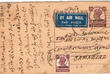 PAKISTAN Uprated Stationery Card Karachi India Overprint Jamnagar 1948 FC173