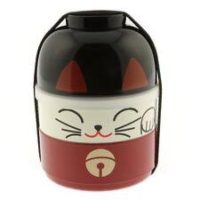 Kotobuki Lucky Cat Bento Set