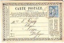 15 c Sage BLEU N° 90 obl carte precurseur PRIVEE pour la BELGIQUE , TTB