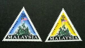 [SJ] Malaysia National Monument KL 1966 soldier (stamp) MNH *odd shape *unusual