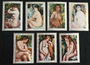 REPUBLICA DE GUINEA ECUATORIAL Art Renoir 7 Stamps (OLE01)