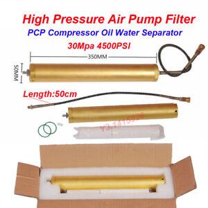 30Mpa Oil-Water Separator Air Filter High Pressure PCP Compressor Pump 4500psi